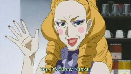 In case you have a rare disorder that makes you unable to read subtitles, and only background text. This is Bunny Nankai.