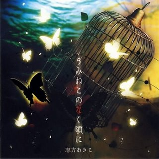 Anime 2009. Umineko no naku koro ni Umineko