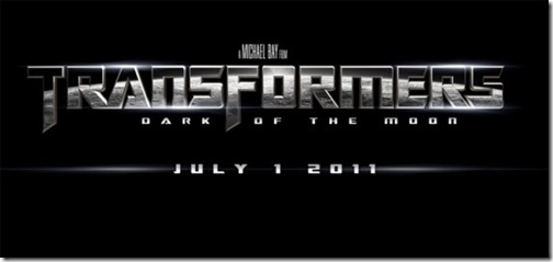 Transformers-Dark-of-the-Moon-official-logo-570x269